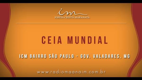 Ceia Mundial da Igreja Cristã Maranata: Participação das igrejas do Brasil - Parte I - galerias/4553/thumbs/062icmsaopaulo-govvaladares-mg.jpg