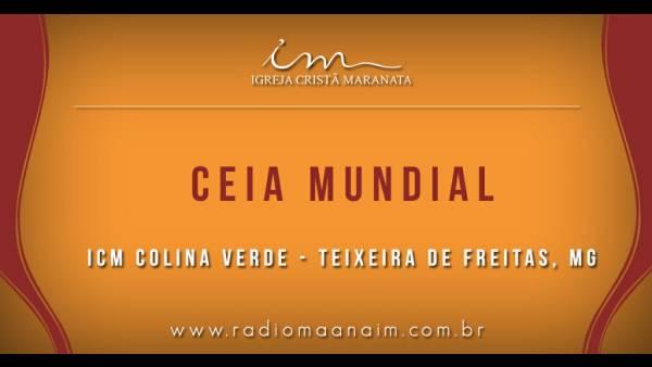 Ceia Mundial da Igreja Cristã Maranata: Participação das igrejas do Brasil - Parte I - galerias/4553/thumbs/100colinaverde-teixeiradefreitas-ba.jpg
