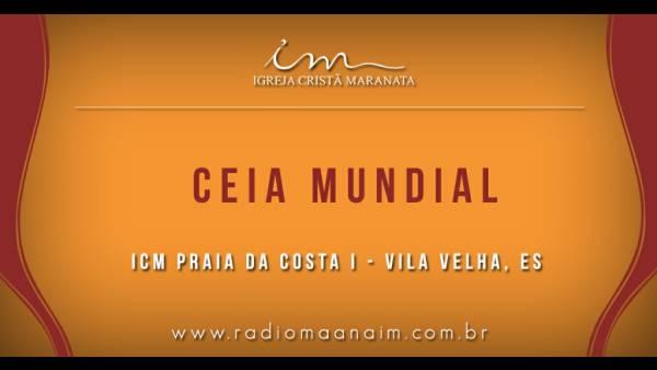 Ceia Mundial da Igreja Cristã Maranata: Participação das igrejas do Brasil - Parte I - galerias/4553/thumbs/108praidacostai-vilavelhaes.jpg