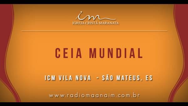 Ceia Mundial da Igreja Cristã Maranata: Participação das igrejas do Brasil - Parte I - galerias/4553/thumbs/140vilanova-saomateus-es.jpg