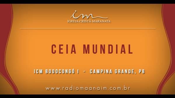 Ceia Mundial da Igreja Cristã Maranata: Participação das igrejas do Brasil - Parte II - galerias/4554/thumbs/198bodocongói-campinagrande-pb.jpg