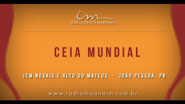 Ceia Mundial da Igreja Cristã Maranata: Participação das igrejas do Brasil - Parte II - galerias/4554/thumbs/206novaisealtodomateus-jpessoapb.jpg