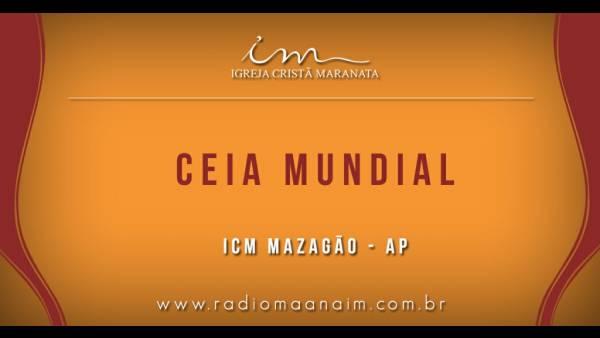 Ceia Mundial da Igreja Cristã Maranata: Participação das igrejas do Brasil - Parte II - galerias/4554/thumbs/298icmmazagão-ap.jpg
