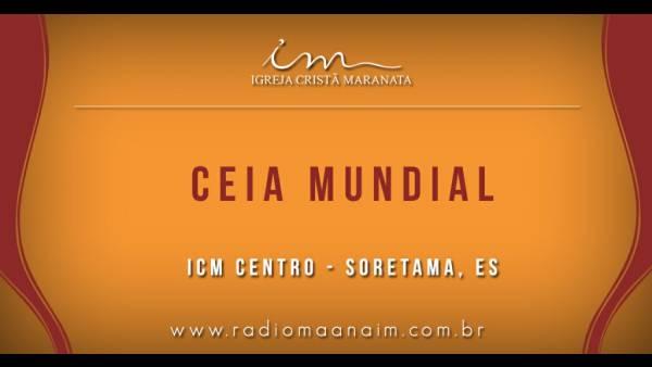 Ceia Mundial da Igreja Cristã Maranata: Participação das igrejas do Brasil - Parte II - galerias/4554/thumbs/310icmcentrosooretama-es.jpg