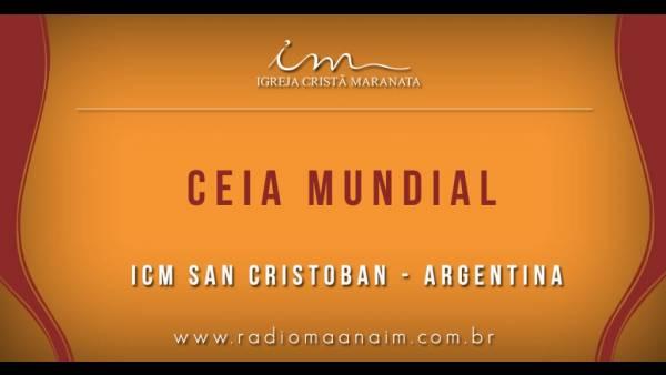 Ceia Mundial da Igreja Cristã Maranata - Participação das igrejas do Exterior - galerias/4555/thumbs/010icmsancristoban-argentina10.jpg
