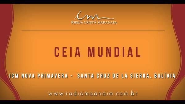 Ceia Mundial da Igreja Cristã Maranata - Participação das igrejas do Exterior - galerias/4555/thumbs/132-novaprimavera-santacruz-bolivia.jpg