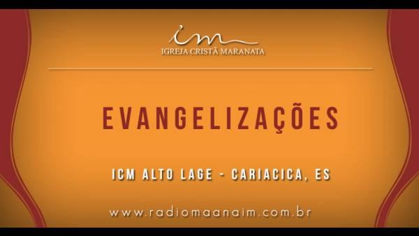 Evangelizações realizadas por Igrejas Cristã Maranata em todo o Brasil - galerias/4562/thumbs/05.jpg