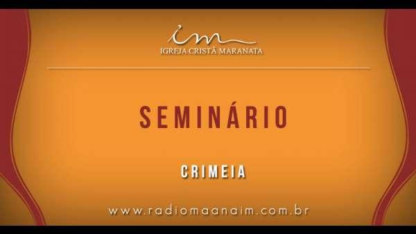 Seminários da Igreja Cristã Maranata no Exterior - galerias/4584/thumbs/00.jpg