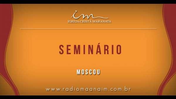 Seminários da Igreja Cristã Maranata no Exterior - galerias/4584/thumbs/04.jpg