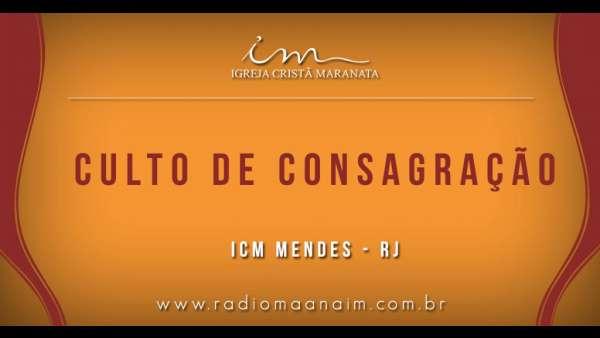 Consagração de Igrejas Cristã Maranata em Minas Gerais e Rio de Janeiro - galerias/4591/thumbs/06.jpg