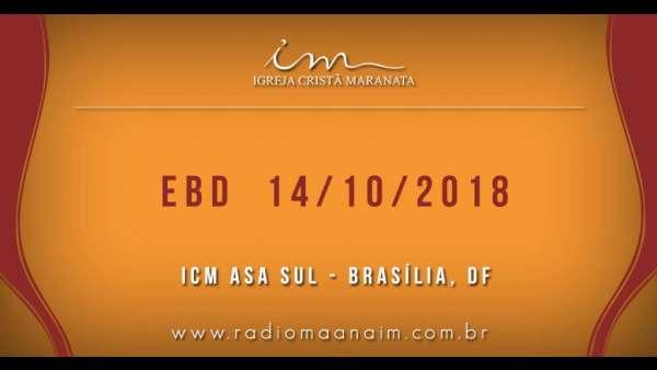 Participação na Escola Bíblica Dominical - 14/10/2018 - galerias/4663/thumbs/01.jpg