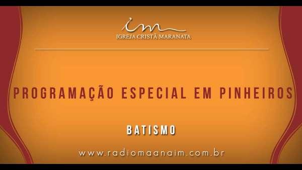 Programação especial - Pinheiros (ES) - galerias/4684/thumbs/04-divisoria-batismo.jpg