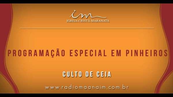 Programação especial - Pinheiros (ES) - galerias/4684/thumbs/08-divisoria-ceia.jpg