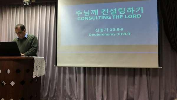Seminário da Igreja Cristã Maranata na Coreia do Sul  - galerias/4713/thumbs/formatfactory01.jpg