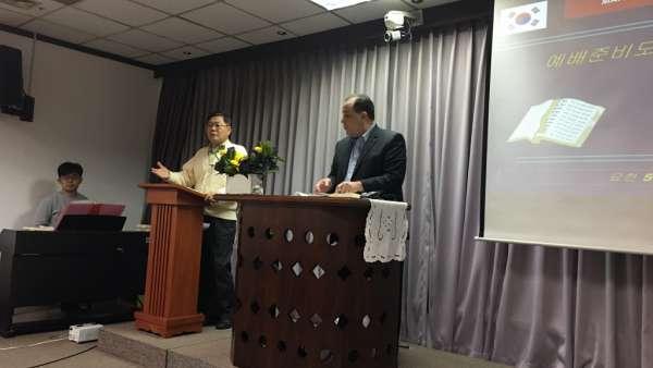 Seminário da Igreja Cristã Maranata na Coreia do Sul  - galerias/4713/thumbs/formatfactory02.jpg