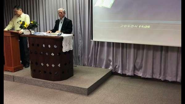 Seminário da Igreja Cristã Maranata na Coreia do Sul  - galerias/4713/thumbs/formatfactory03.jpg