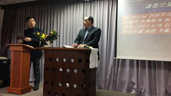 Seminário da Igreja Cristã Maranata na Coreia do Sul  - galerias/4713/thumbs/formatfactory05.jpg