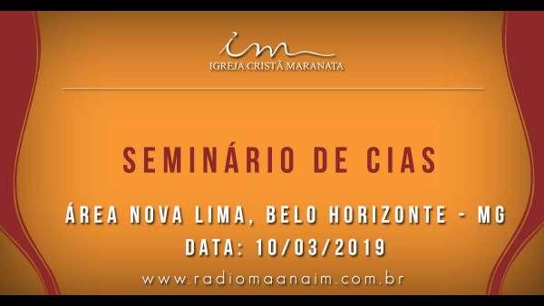 Seminário de Crianças, Intermediários, Adolescentes e classe 0 a 3 anos - março 2019 - galerias/4817/thumbs/022areanovalima-bh.jpg