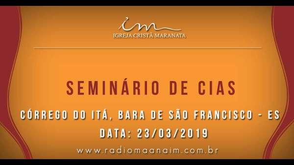 Seminário de Crianças, Intermediários, Adolescentes e classe 0 a 3 anos - março 2019 - galerias/4817/thumbs/083barradesaofrancisco.jpg