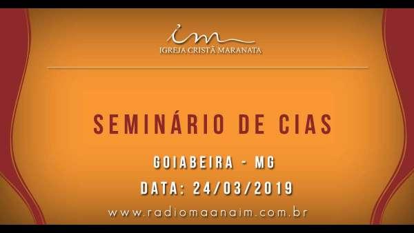 Seminário de Crianças, Intermediários, Adolescentes e classe 0 a 3 anos - março 2019 - galerias/4817/thumbs/095goiabeiramg.jpg