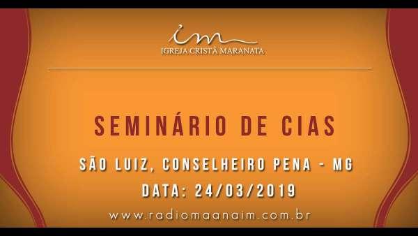 Seminário de Crianças, Intermediários, Adolescentes e classe 0 a 3 anos - março 2019 - galerias/4817/thumbs/099saoluizconselheiropena.jpg