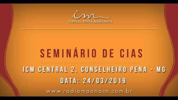 Seminário de Crianças, Intermediários, Adolescentes e classe 0 a 3 anos - março 2019 - galerias/4817/thumbs/131conselheiropenacentral2.jpg