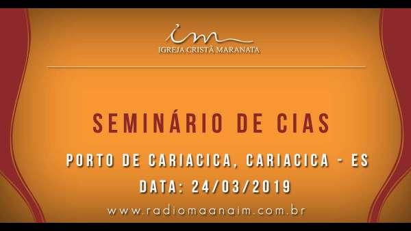 Seminário de Crianças, Intermediários, Adolescentes e classe 0 a 3 anos - março 2019 - galerias/4817/thumbs/152portodecariacica.jpg