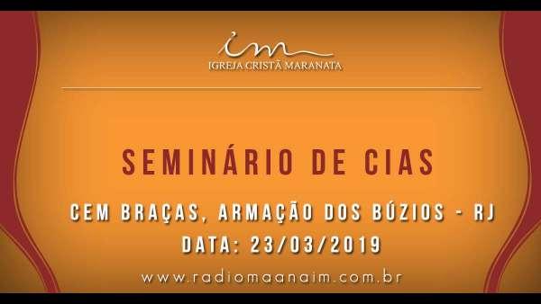 Seminário de Crianças, Intermediários, Adolescentes e classe 0 a 3 anos - março 2019 - galerias/4817/thumbs/158armacaodosbuzios.jpg