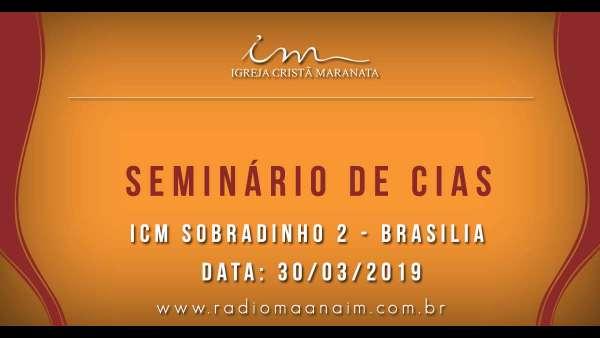 Seminário de Crianças, Intermediários, Adolescentes e classe 0 a 3 anos - março 2019 - galerias/4817/thumbs/225sobradinho.jpg