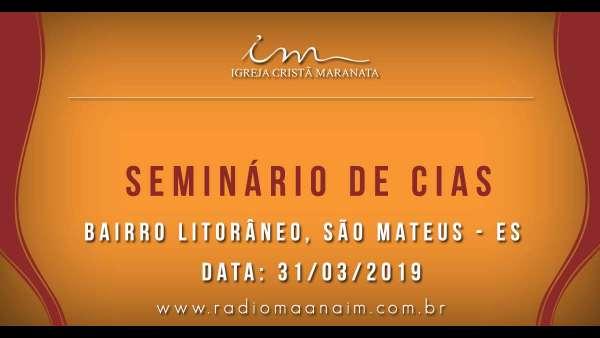 Seminário de Crianças, Intermediários, Adolescentes e classe 0 a 3 anos - março 2019 - galerias/4817/thumbs/233bairrolitoraneosaomateus.jpg