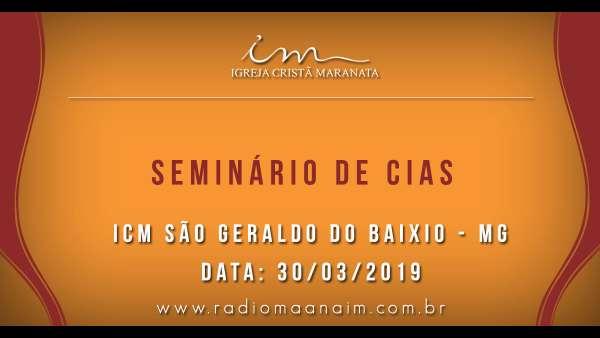 Seminário de Crianças, Intermediários, Adolescentes e classe 0 a 3 anos - março 2019 - galerias/4817/thumbs/281saogeraldodobaixio.jpg