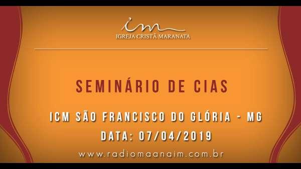 Seminário de Crianças, Intermediários, Adolescentes e classe 0 a 3 anos - março 2019 - galerias/4817/thumbs/284saofranciscodogloria.jpg