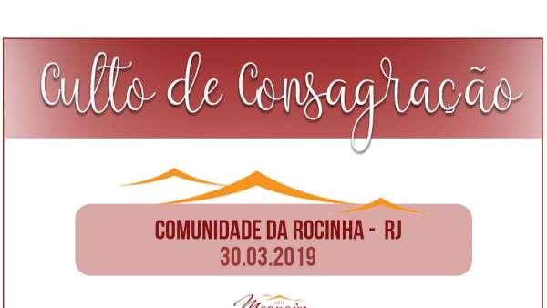Culto de Consagração da ICM na Comunidade da Rocinha, Rio de Janeiro - galerias/4826/thumbs/00rocinha.jpg