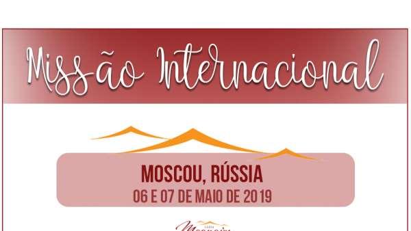 Missão Israel e Rússia da Igreja Cristã Maranata  - galerias/4883/thumbs/16moscou.jpg