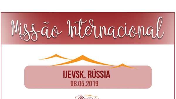 Missão Israel e Rússia da Igreja Cristã Maranata  - galerias/4883/thumbs/20ijevsk.jpg