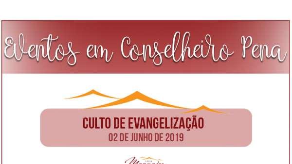 Eventos em Conselheiro Pena, Minas Gerais - galerias/4940/thumbs/01grandeevangelizacao.jpg