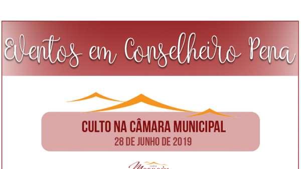 Eventos em Conselheiro Pena, Minas Gerais - galerias/4940/thumbs/07camara.jpg