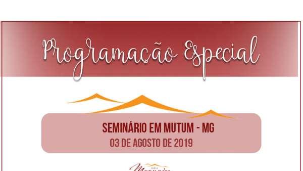 Seminários e cultos especiais em Ibatiba (ES) e Mutum (MG) - galerias/4975/thumbs/00-mutum.jpg