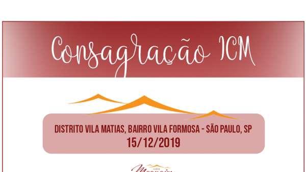 Consagração de um salão em Vila Matias, bairro Vila Formosa, São Paulo - SP - galerias/5036/thumbs/05.jpg
