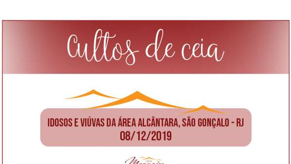 Ceias em Igrejas Cristã Maranata - dezembro de 2019 - galerias/5037/thumbs/01-área-alcântara.jpg