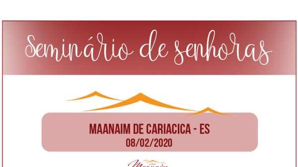 Seminário de Senhoras - Brasil e Exterior - galerias/5059/thumbs/01.jpg