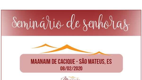 Seminário de Senhoras - Brasil e Exterior - galerias/5059/thumbs/27.jpg