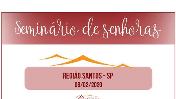 Seminário de Senhoras - Brasil e Exterior - galerias/5059/thumbs/50.jpg
