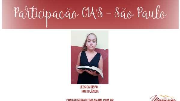 Participações de CIAS na Escola Bíblica Dominical - 21/03/2021 - galerias/5088/thumbs/055.jpg